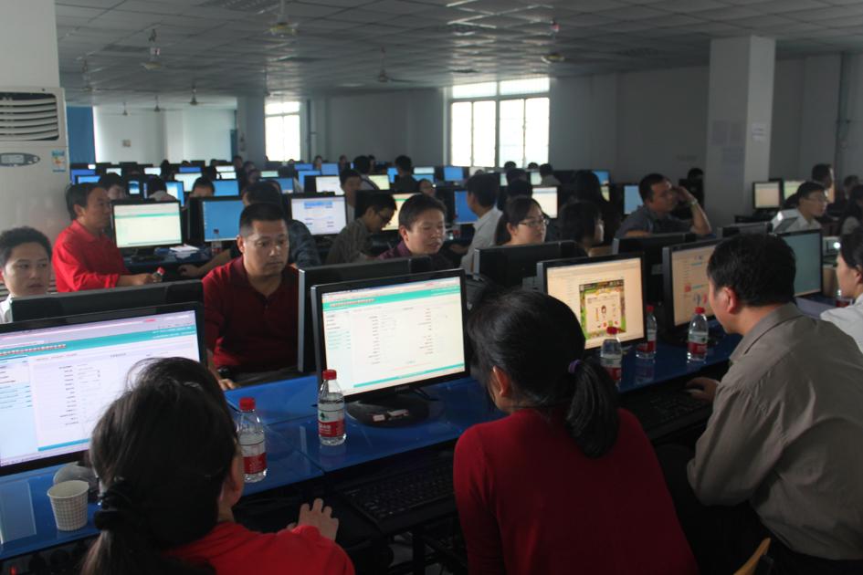 """""""合肥市中职学校学生管理信息系统升级应用培训会""""在"""